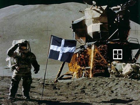 The Cornish Moon Landings – YouTube