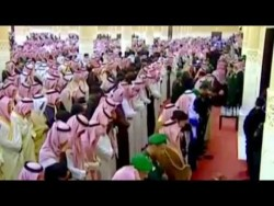 Saudi Arabia Uncovered (2016 documentary) – YouTube