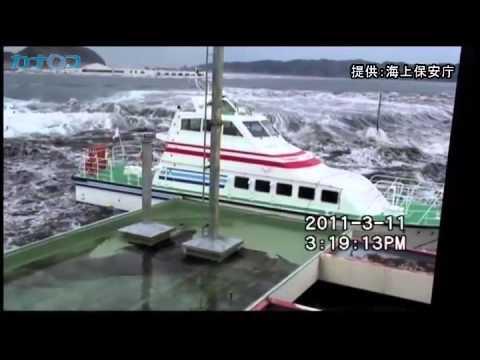 Unseen footage of Japan tsunami-shocking Video – Earthquake JAPAN – YouTube