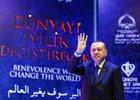 Turkey's Erdogan says Netherlands acting like a 'banana republic' : nottheonion