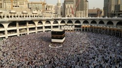 Reports: Qatari pilgrims harassed in Mecca Grand Mosque | Qatar News | Al Jazeera