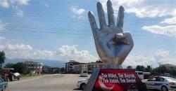 Turkish municipality erects Rabia sign statue – LOCAL