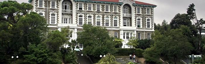 Erdoğan says top university 'engaged in activities against Turkey' | Ahval