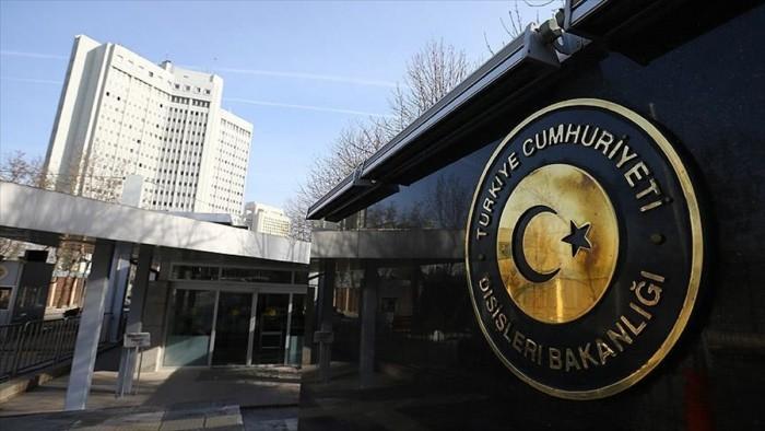 New US travel warning for Turkey angers Ankara
