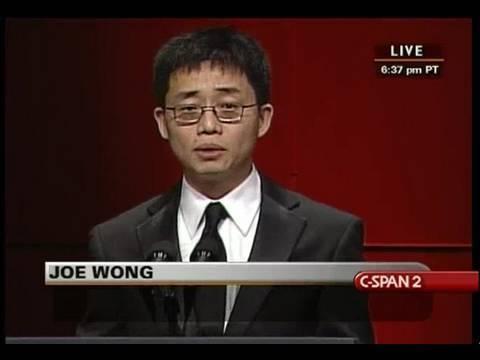 C-SPAN: Joe Wong at RTCA Dinner – YouTube