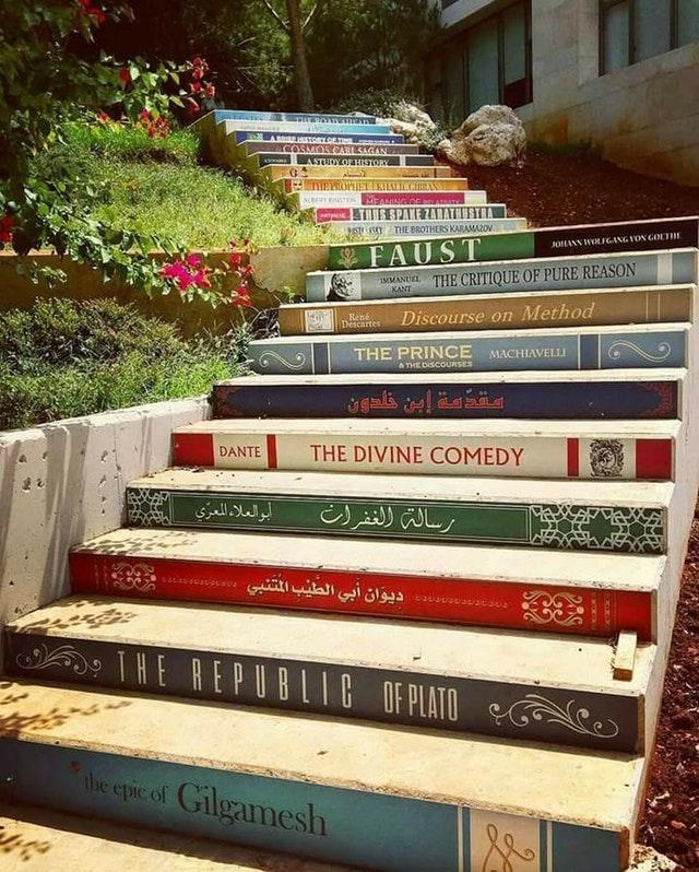 Stairs at Balamand University, Lebanon