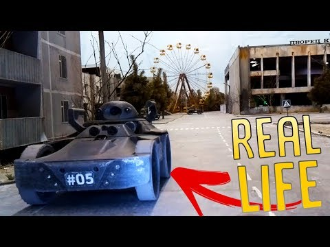 This video game allows you to drive an RC car on a scaled map in the real world. There's no CGI graphics. It's all real.