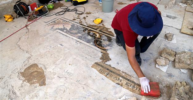 1,800-year-old mosaic found in ancient city of Perge – ARCHAEOLOGY