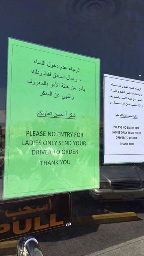 Good old Saudi, stuck in the middle ages