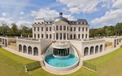Pro-austerity Saudi prince buys world's most expensive home