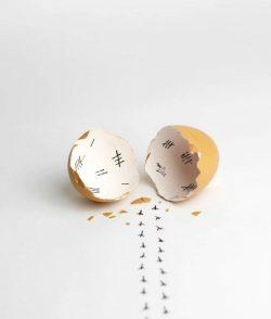 Great eggscape